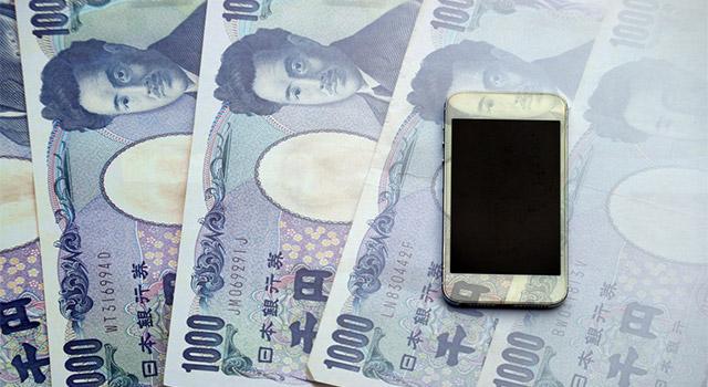 メルカリの紙幣出品はクレジットカード現金化に利用されている?