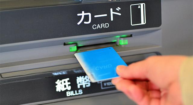 クレジットカードの仕組み - 利用方法や支払方法を知っておこう